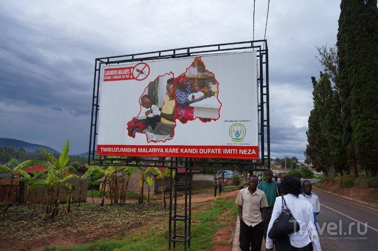 Королевская Ньянза / Руанда