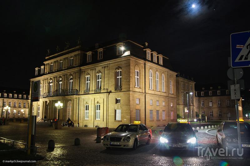 Штутгарт / Фото из Германии