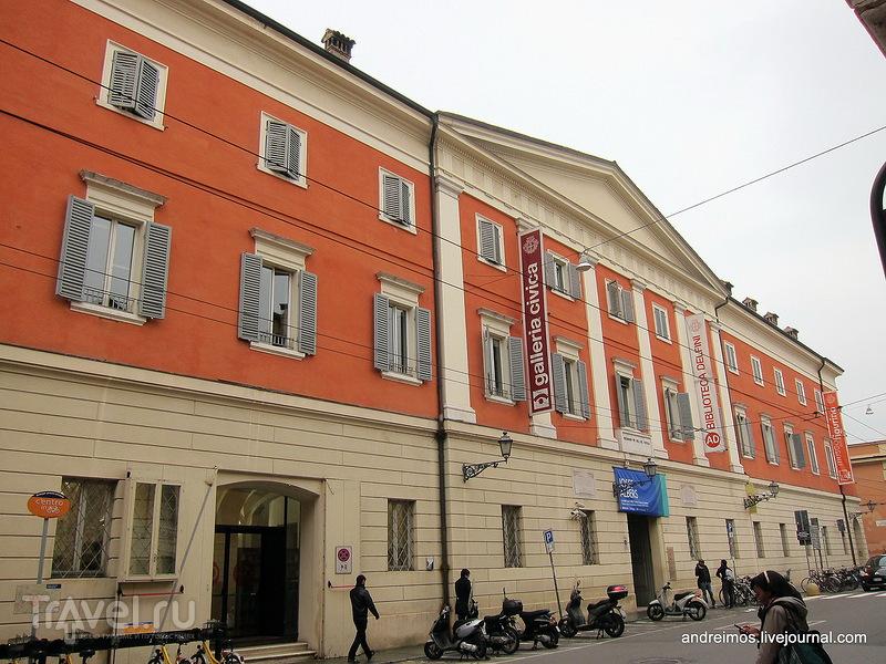 Модена / Италия