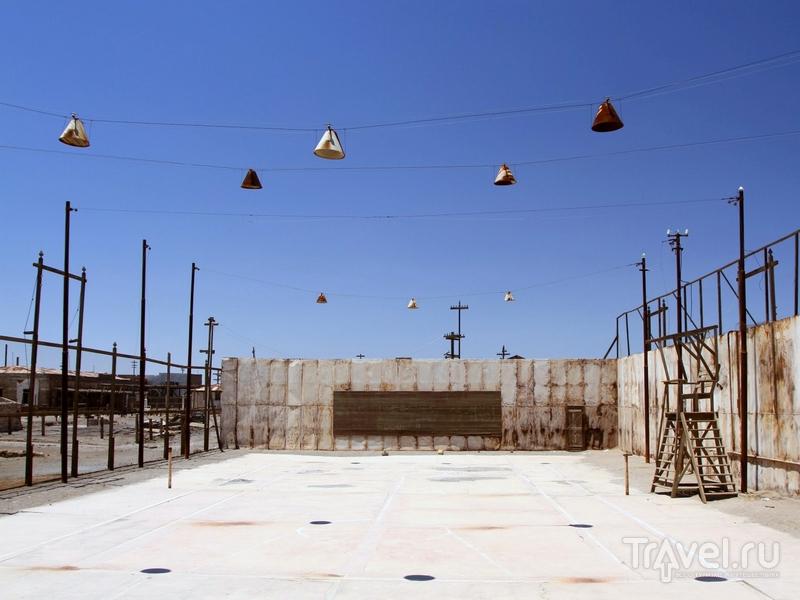 Баскетбольная площадка в заброшенном Хамберстоуне / Чили