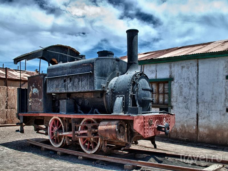 Расцвет Хамберстоуна пришелся на 20-40-е годы прошлого века, Чили / Чили
