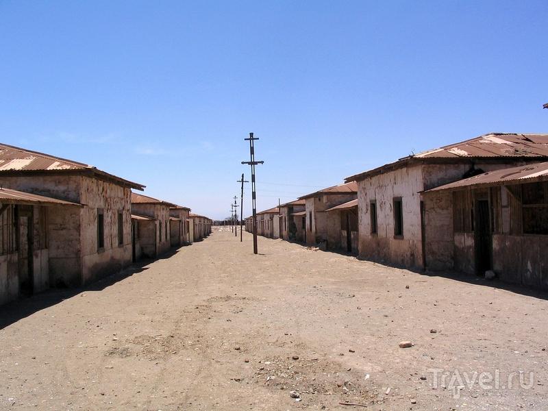Разнообразные оттенки охры на территории бывшего шахтерского городка Хамберстоун / Чили