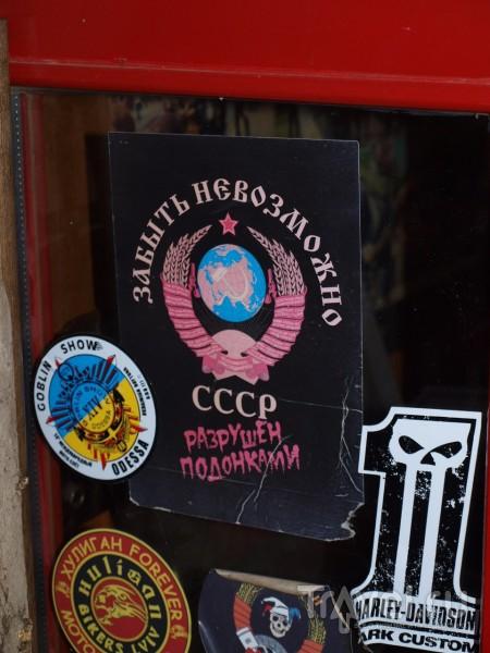 Всё, что вы хотели узнать об Ужгороде, но стеснялись спросить / Украина