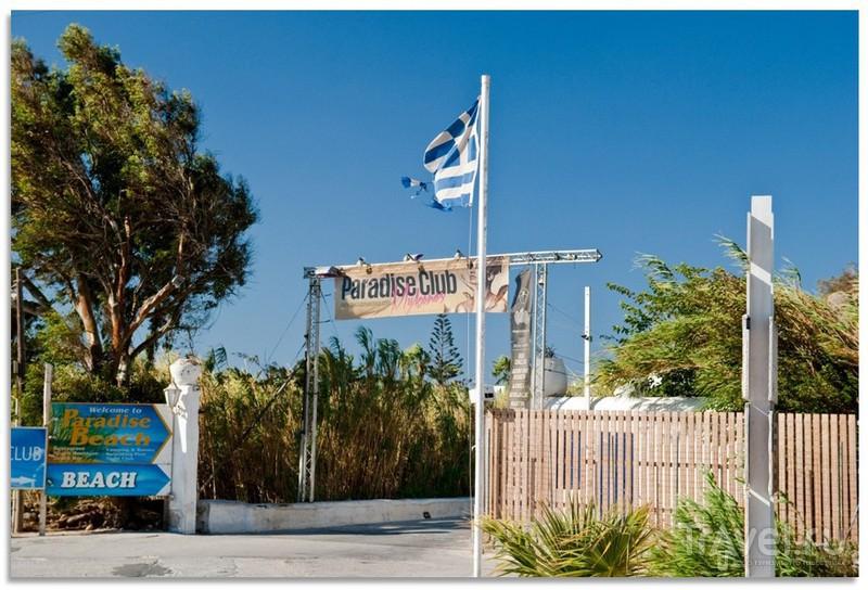 Road to Paradise / Греция