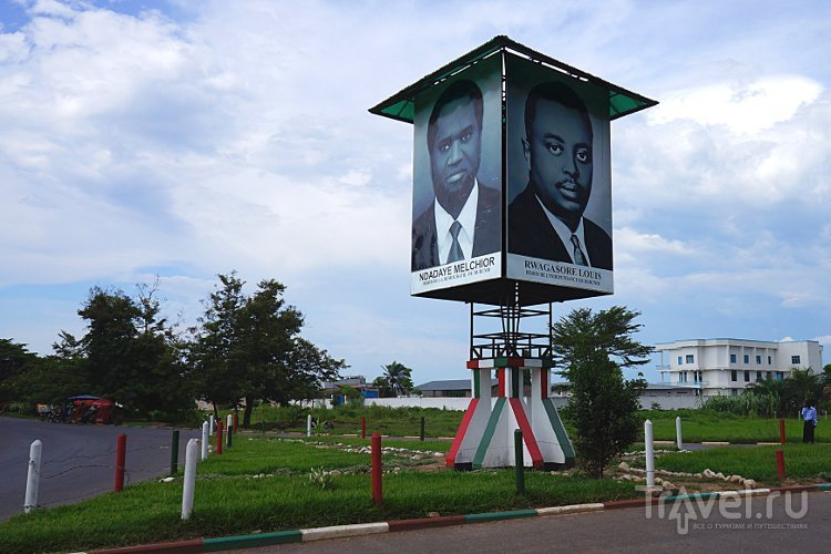 Памятник без головы / Бурунди