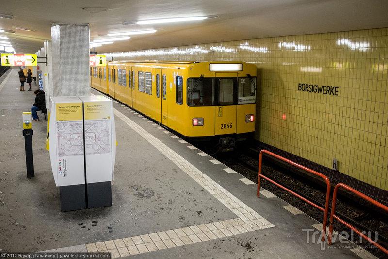 Станция метро Borsigwerke (Борзихьверке), Берлин / Фото из Германии