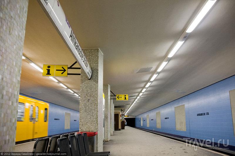 Станция метро Afrikanische Straße (Африканише-Штрассе), Берлин / Фото из Германии