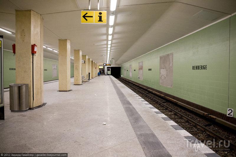 Станция метро Rehberge (Рееберге), Берлин / Фото из Германии
