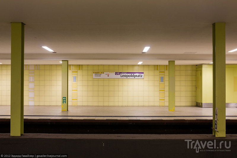 Станция метро Leopoldplatz (Леопольдплатц), Берлин / Фото из Германии