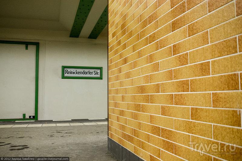 Станция метро Reinickendorfer Straße (Райникендорфер-Штрассе), Берлин / Фото из Германии