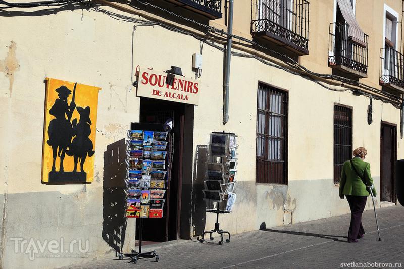 Еду я на родину... Сервантеса :) / Фото из Испании