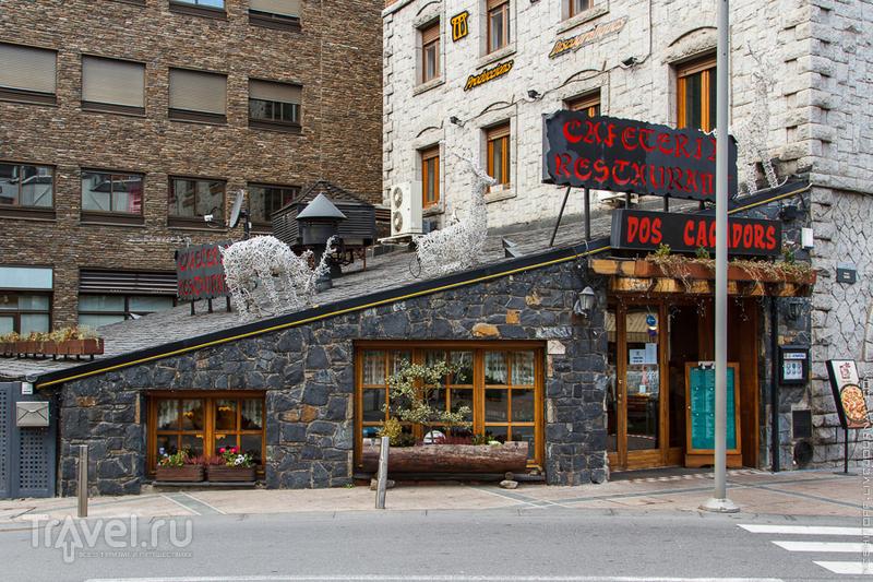 """Ресторан """"Dos Cacadors"""" в Андорра-да-Велья / Фото из Андорры"""