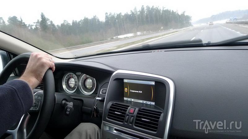 Удобры шлях или большое путешествие в большие горы / Белоруссия