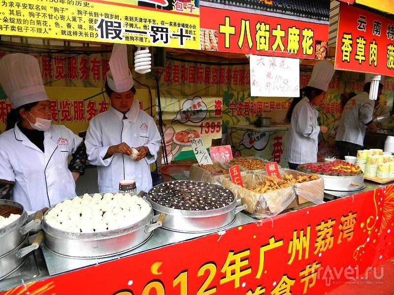 Праздник живота в Гуанчжоу / Китай