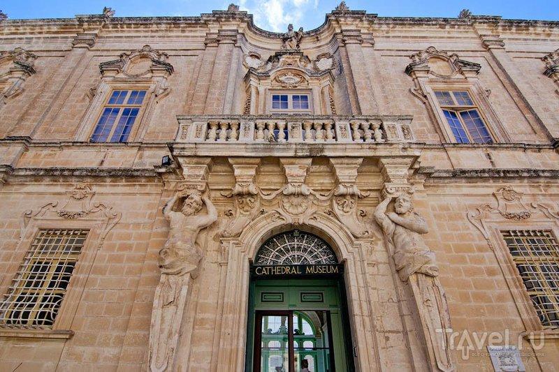 Музей собора в одном из корпусов епископского дворца в Мдине / Фото с Мальты