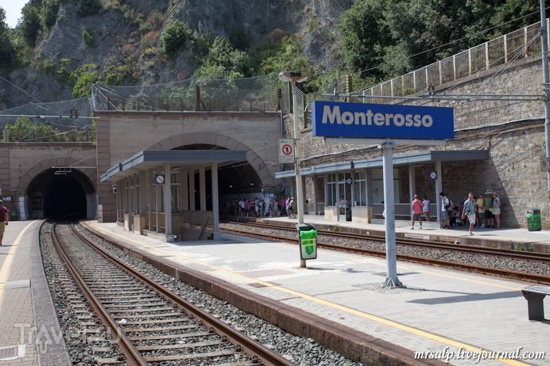 Станция Монтероссо / Фото из Италии