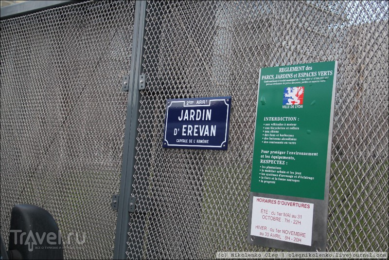 Лион - Конфлуанс, Франция (Lyon Confluence) / Франция
