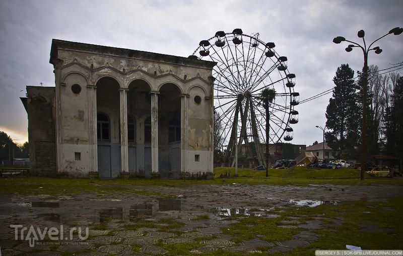 Очамчира / Фото с Украины
