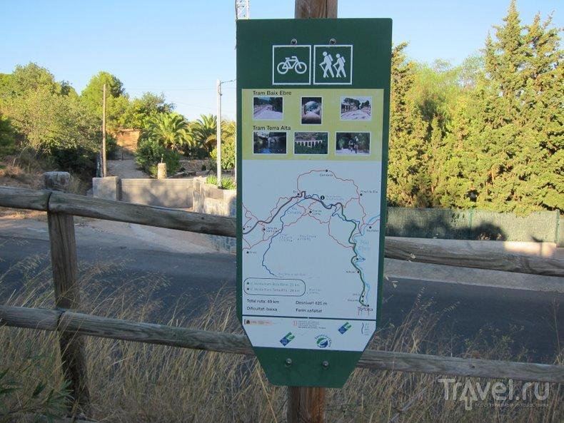 Зелёная дорога вместо голубого вагона / Испания