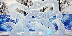 Ледовые скульптуры простоят до весны. // fontanka.ru