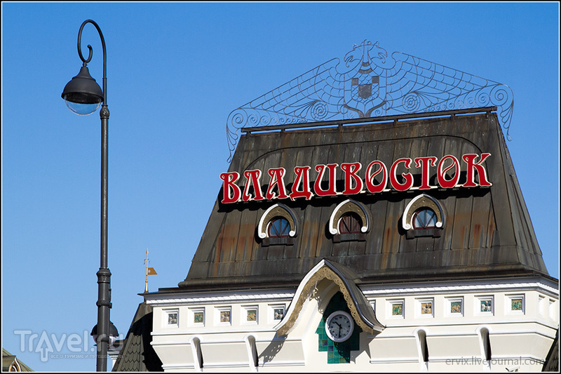 Прогулка по Владивостоку / Россия