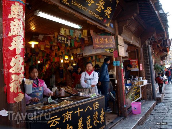Лицзян, игрушечный городок в Юннани (Китай) / Китай