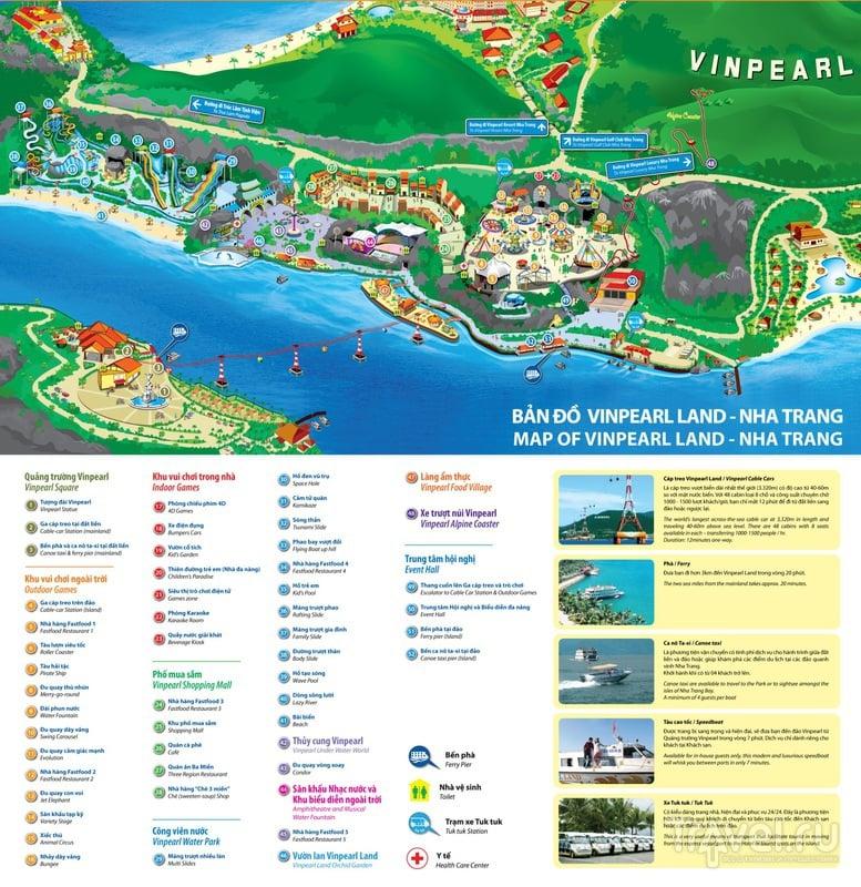 Остров развлечений Vinpearl Land / Вьетнам.