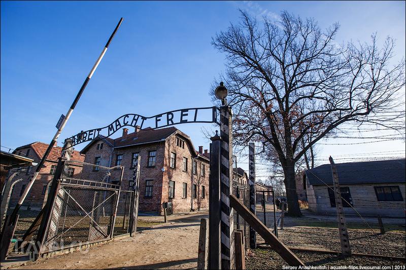 В Концлагере Аушвиц, Польша / Фото из Польши