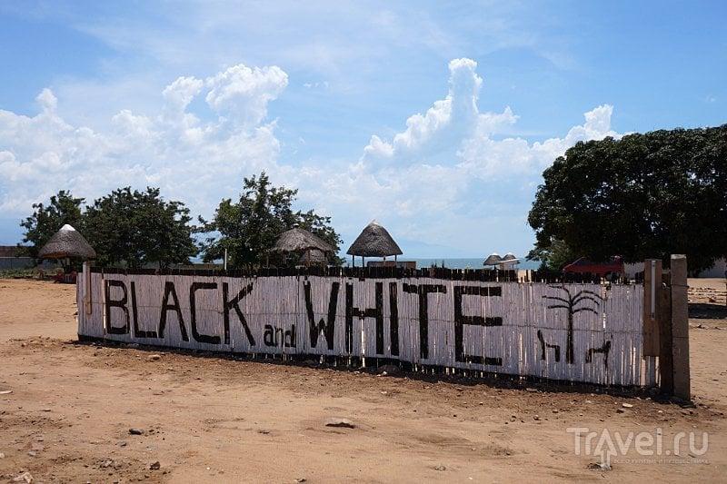 Афро-Байкал / Бурунди