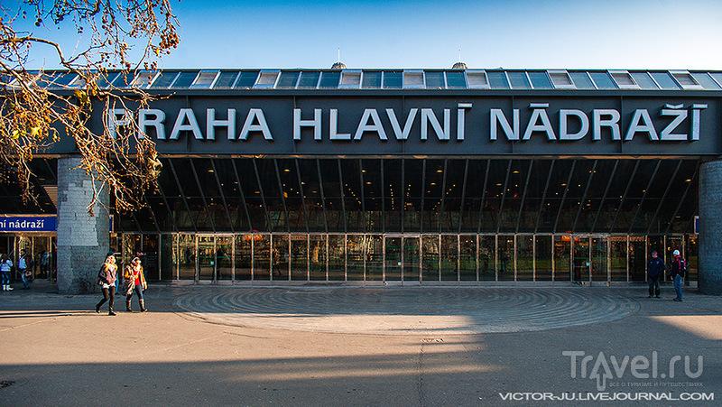 Несколько слов о вокзалах Праги / Чехия