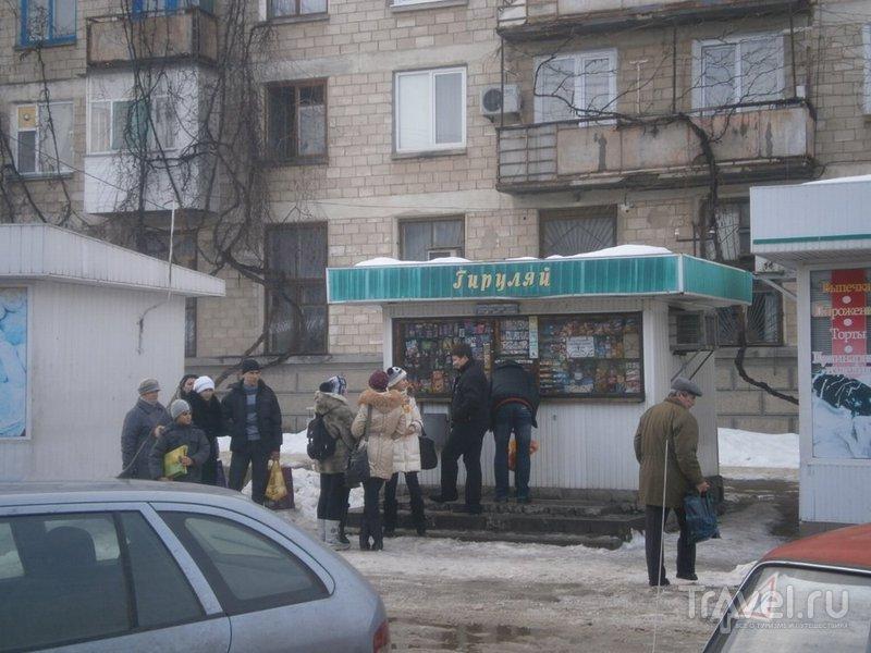 Приднестровье / Молдавия