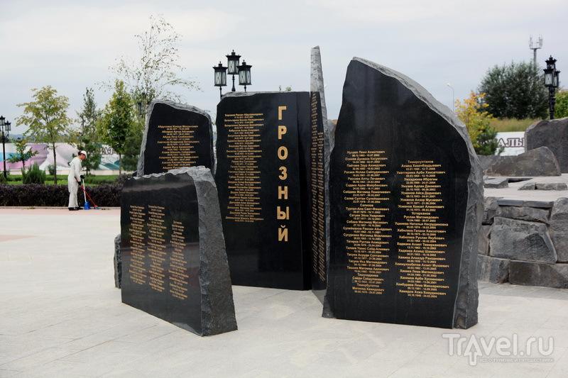 Жертвы ВОВ / Фото из России