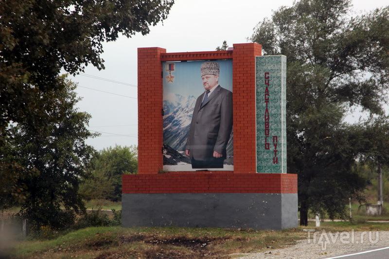 Нигде не скрыться от лидера нации / Фото из России