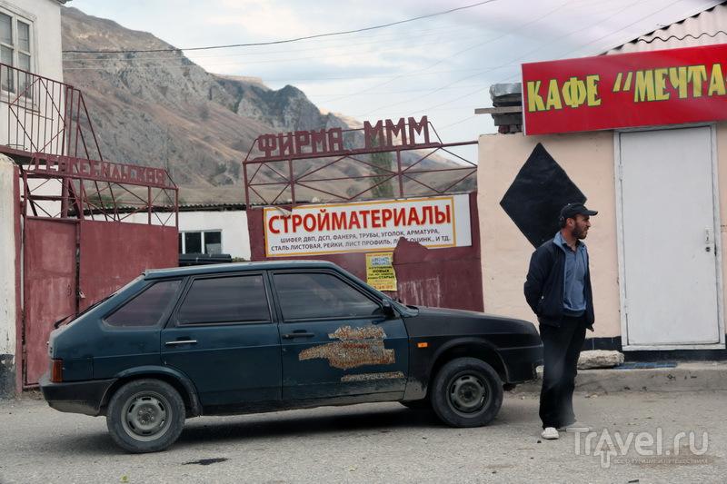 И до Гергебиля добрался Мавроди! / Фото из России