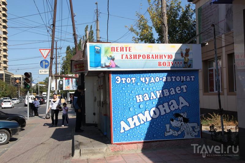 Раритетный чудо-аппарат в Махачкале / Фото из России