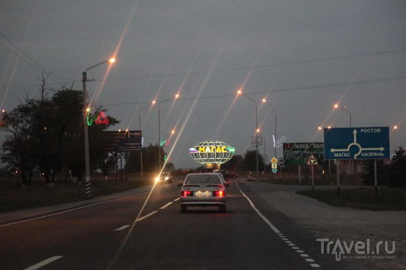 Самая неспокойная дорога России / Фото из России