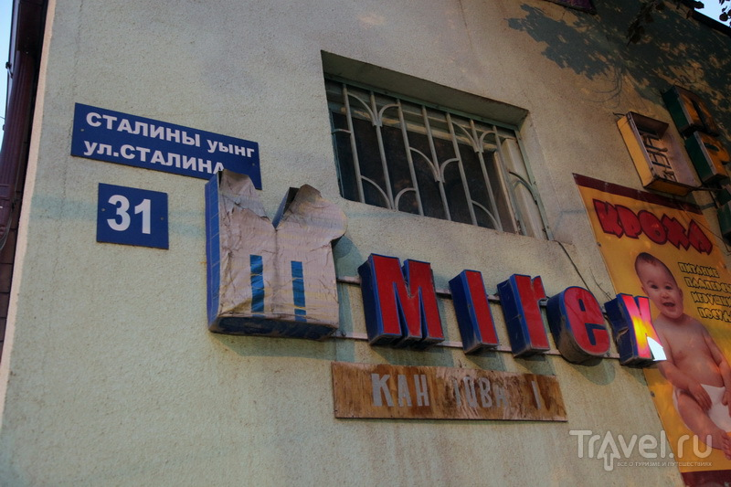 Главная улица Цхинвала / Фото из России