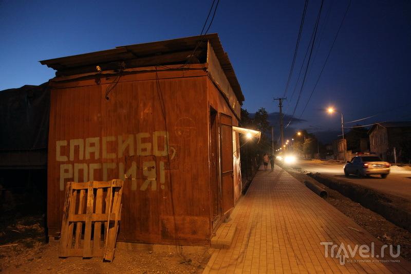 Слова благодарности русским - на каждом углу / Фото из России
