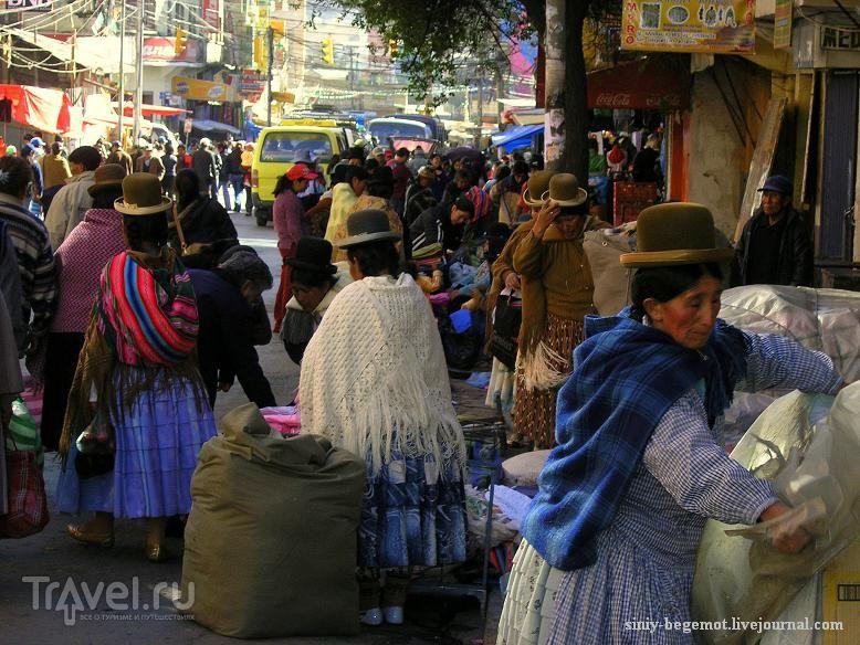 Ла-Пас проснулся / Боливия