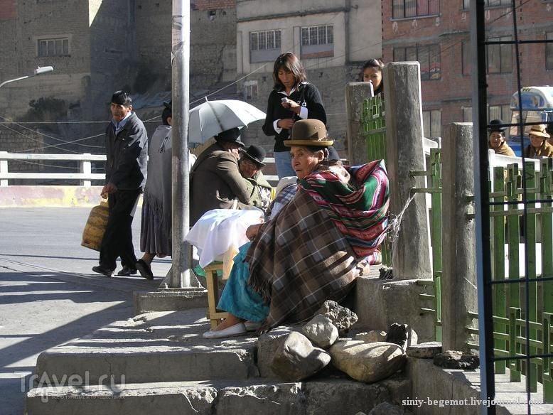 Обыденность / Боливия
