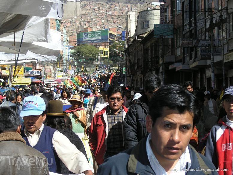 Демонстранты вливаются в толпу / Боливия