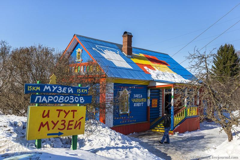 Музей чайника, Переславль-Залесский / Фото из России