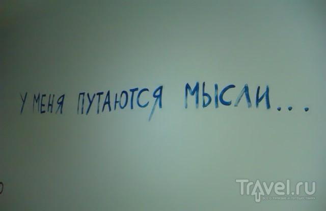Ярославль: окунуться в советское кино / Россия