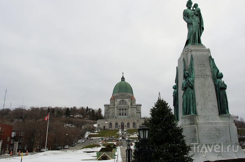Оратория Сен-Жозеф в Монреале, Канада / Фото из Канады