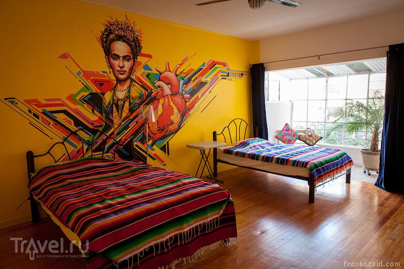 """Хостел """"Dos Fridas y Diego"""", Мехико / Фото из Мексики"""