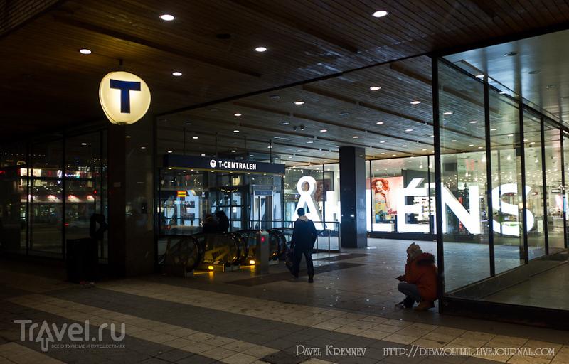 Стокгольмское метро / Фото из Швеции