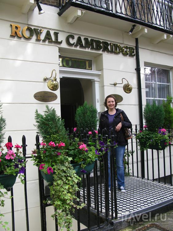 Royal Cambrige Hotel / Фото из Великобритании