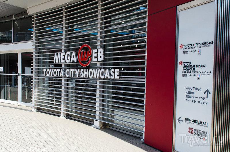 """Музей или """"show room"""" Toyota, Япония / Фото из Японии"""