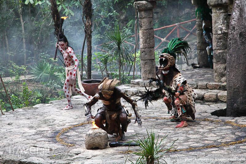 Новый год у индейцев майя в Мексике / Фото из Мексики
