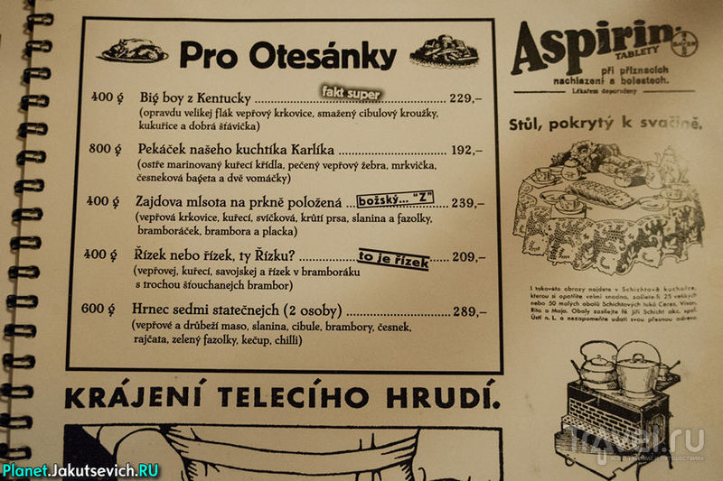Интересные места в Праге - Ресторан Smíchovský Radniční Sklípek / Чехия